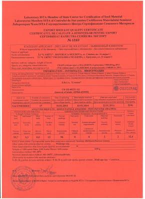 certificat seminte de ceapa roada 2013